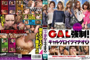 [SVDVD-222] 強制!ギャルゲロイラマチオ 2 (Glamour girls tricked into violent group face fucking to vomit.)