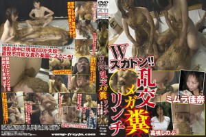 [ZOSK-10] Wスカドン 乱交メガ糞リンチ Scat 85分 2010/12/10 Golden Showers 放尿