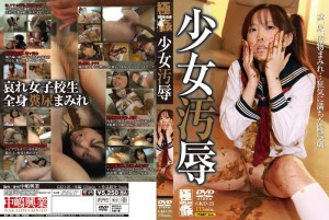 [GKD-25] ○女汚辱 スカトロ 脱糞 Defecation School Girls 135分 Enema