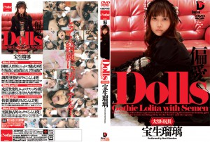 [GHD-012] Dolls [偏愛] 2006/03/10 フェラ・手コキ その他ロリ系 Other Lolita