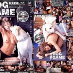 The Dog Game 01 – Sakura Sakurada