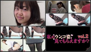 Women pooping shooting from different angles – 3  [HD 1080p]