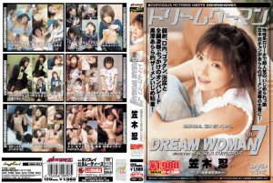[MDID-139] DREAM WOMAN VOL.7笠木忍 Actress IMPERIAL