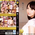 [ARSO-18106] 舞ワイフ~セレブ倶楽部~ 106 企画 熟女 AROUND Mature Woman Married Woman