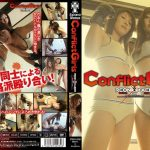 [SWH-006] Conflict Girls 企画 Other Fetish C-format アクション格闘 Planning