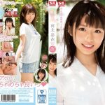 [SSNI-190] 新人NO.1STYLE 河北彩花AVデビュー Big Tits 美少女 河北彩花 Debut Production Risky Mosaic