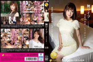 [ARSO-18110] 舞ワイフ~セレブ倶楽部~ 110 AROUND  Married Woman Mature Woman Around