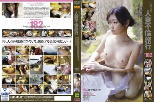 [C-2272] 人妻不倫旅行#182  Mourning Documentary 和服、喪服 Gogos Core Married Woman