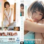 [STAR-927] SODstar 唯井まひろ 18歳 AV DEBUT 単体作品 Debut Production Beautiful Girl 美少女 Solowork