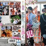 [GRCH-274] 変態看守に何度も犯されて GIRL'S CH For Women Drama Satou Airi Planning