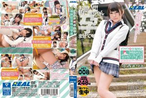 [XRW-507] イクイク早漏妹と排卵日子作り生活 小西まりえ ACT.008 Konishi Marie Blow REAL (Real Works) TODO 中出し