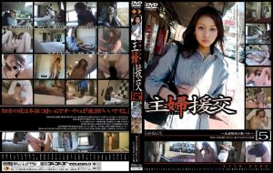 [GS-206] 主婦援交~良妻賢母の裏バイト~ [5]  ゴーゴーズ User Submission 不倫 Gos