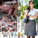 [MOND-150] 憧れの女上司と 伊織涼子 Hot Spring Kimono 伊織涼子 Married Woman Solowork