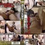 [CAT-354] 直下型大失禁!!!Vol.1 女子校のトイレでオナニー中に小便を漏らす… 女子校生 Golden Showers 放尿