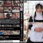 [GS-215] 秋葉原素人生撮り [18] メイド 素人 Gos GOS ゴーゴーズ