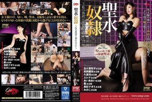 [QRDC-021] 聖水奴隷~私の体液に溺れなさい~ Takaoka Reina Oikawa Kiwako SM Urination Queen Road