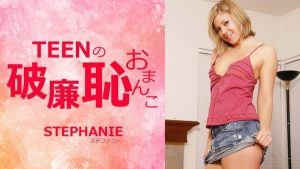 [Kin8tengoku-3032] Stephanie Richards