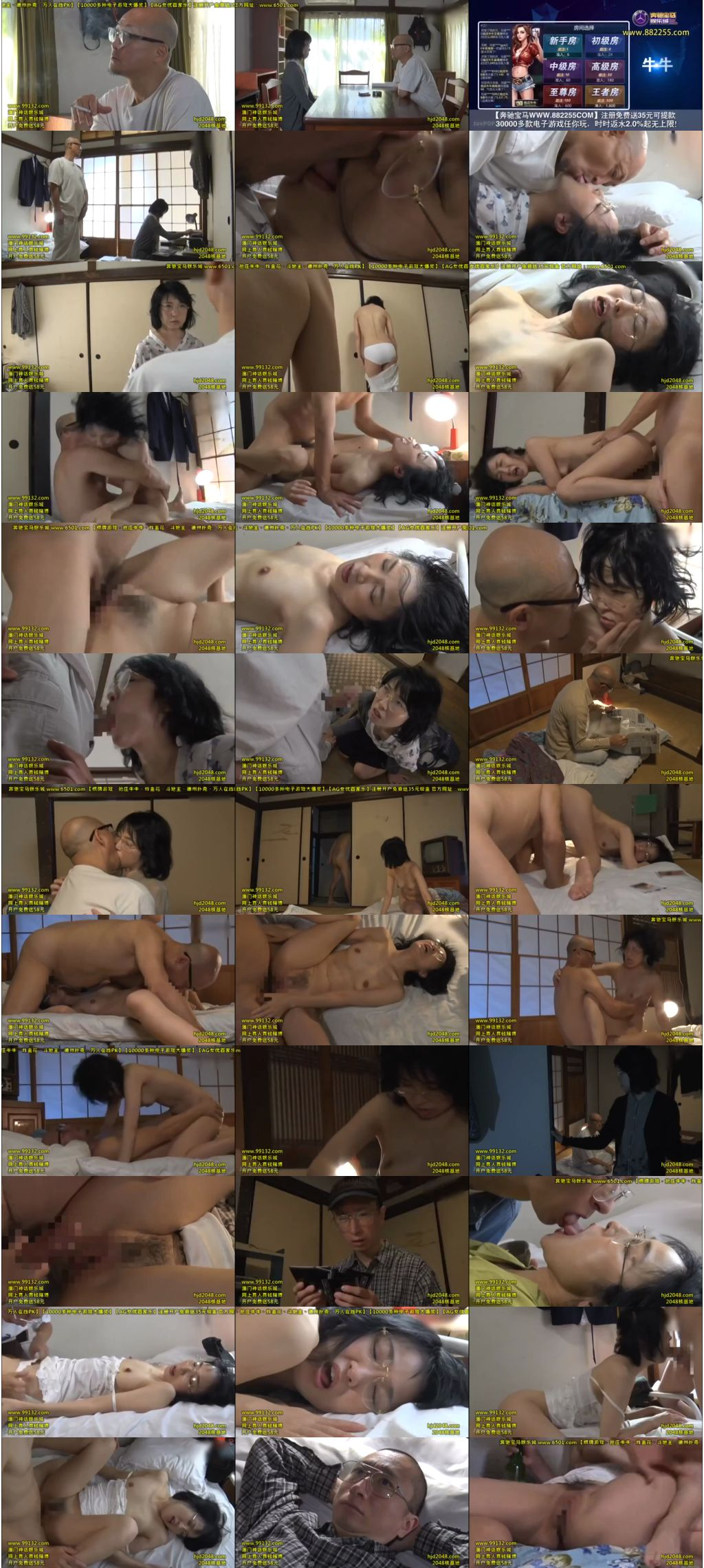 [HOKS-009] 犯された女教師 地獄の家庭訪問 早川りょう Drama Solowork Anaconda Anarchy  Hardcore Married Woman