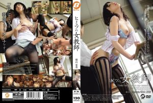 [BF-281] ヒミツの女教師 横山夏希 潮吹き Solowork 盗撮 Squirting BeFree