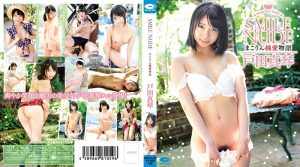 [PRBYB-030] Smile Nude~まこりん純愛物語~/戸田真琴 (ブルーレイディスク) 芸能人 Solowork Entertainer Toda Makoto