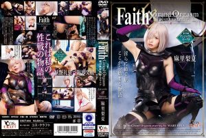 [CSCT-004] Faith/Grand Orgasm-絶対性獣戦線エロマニア- Episode0 麻里梨夏 Solowork  TMA COSCRAFT 女戦士