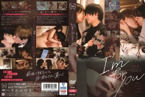 [SILK-125] I'm for you ドラマ Kino Usui Saryuu 恋愛 For Women