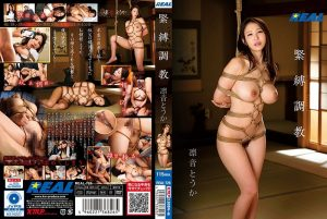 [REAL-726] 緊縛調教 凛音とうか Big Tits 単体作品 Eight K.M.Produce REAL(レアルワークス)