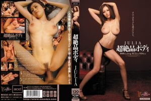 [MIAD-491] 超絶品ボディ JULIA 拘束 Restraint 3P、4P Digital Mosaic Julia