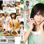 [OPMD-024] 名門女子大生衝撃の初ハメスカ ゲログソ洗礼乙女 2009/04/25 Vomiting Actress Orgy OPERA Scat